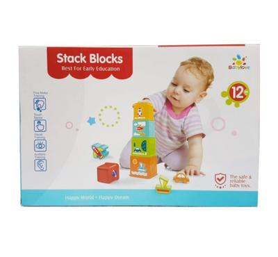 Baby Love, Stack Cup Blocks