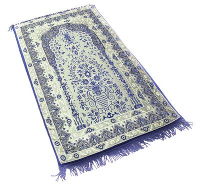 Sundus, Comfortable  Prayer Mat 110X65cm, Memory Foam, Blue