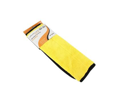Safi Wax, Micro Fiber Cloth 45X38Cm