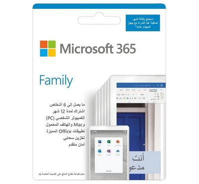 مايكروسوفت 365 فاميلي، 15 شهر، كود رقمي يرسل بالإيميل