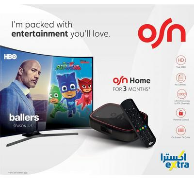 Skyworth, Receiver High Definition Free to Air Digital Satellite, 3 Month OSN Home Package