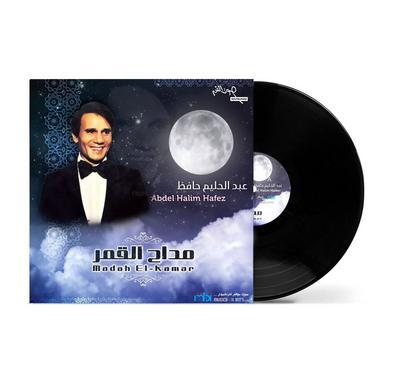 ميوزك بوكس إنترناشيونال، عبدالحليم حافظ -مداح القمر