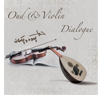 ميوزك بوكس إنترناشيونال، حوار العود والكمان موسيقى