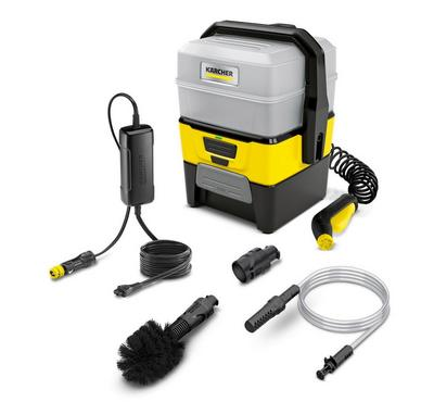 Karcher, Mobile Outdoor Cleaner, 3 Plus Multipurpose Box, Yellow