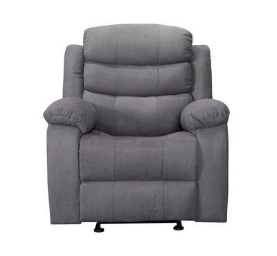 هوميز، كرسي إسترخاء مع خاصيتي الدوران، لون رمادي، قماش