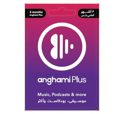 Anghami 3 month (SAU) Subscription, Product Key, Delivery by Email