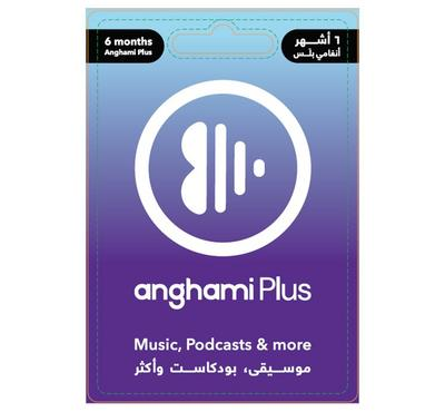 Anghami 6 month (SAU) Subscription, Product Key, Delivery by Email