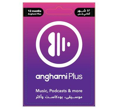 Anghami 12 month (SAU) Subscription, Product Key, Delivery by Email