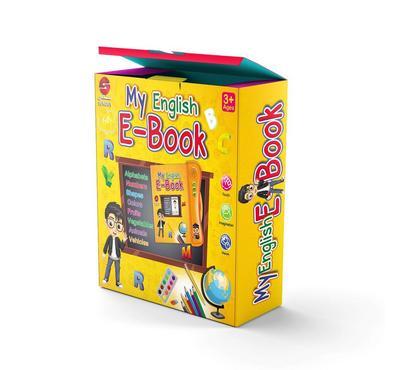 سندس، كتاب المفردات الانكليزية