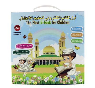 سندس، كتاب إلكتروني لتعليم الأطفال، التعلم بالصوت من خلال التاشير بالقلم و نطق