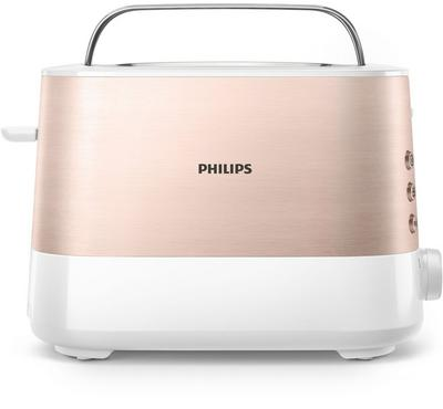 Philips Viva Metal Toaster, 950W, Wider 2 Slot,Rosegold and White
