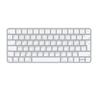 أبل ماجيك لوحة مفاتيح عربي إنكليزي