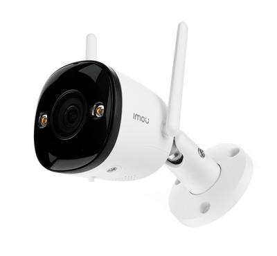 إيمو، كاميرة مراقبة منزلية ذكية، واي فاي، 4 ميجابيكسل، أبيض