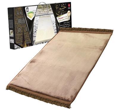 Sundus, Koushoua Prayer Mat, Dark Brown 110x75cm