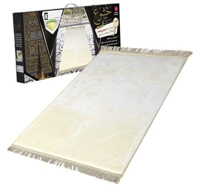 Sundus, Koushoua Prayer Mat, Golden 110x75cm