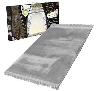 Sundus, Koushoua Prayer Mat, Light Grey 110x75cm