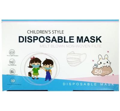 نوفوس 50 قطعة قناع وجه للأطفال للاستعمال مرة واحدة